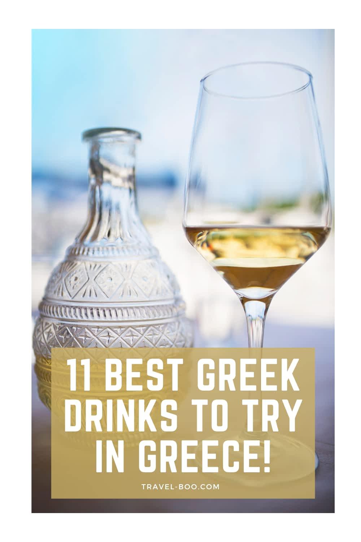 12 Popular Greek Drinks & Beverages to try in Greece! Greece Travel Guide, Greece Travel, Greek Travel Guide, Drinks in Greece, Greek Drinks, What to drink in Greece, Greece Travel Islands. #greece #greecetravel #greecetravelguide